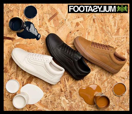 Footasylum-main